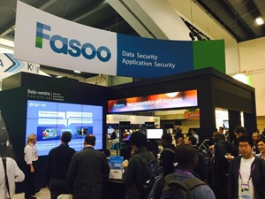 Fasoo Hits Nerve with Message of Security, Governance and Productivity at RSA 2017