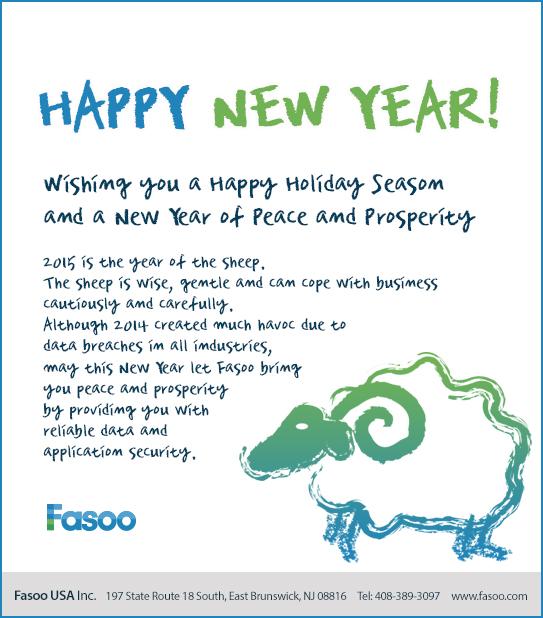 2015 Happy New Year eCard from Fasoo