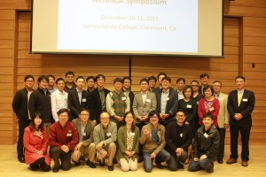 TJ Kwon, Fasoo CTO, speaks to KOCSEA Technical Symposium on data security
